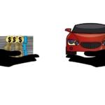 Barzahlung oder Überweisung? – Autokauf Schweiz